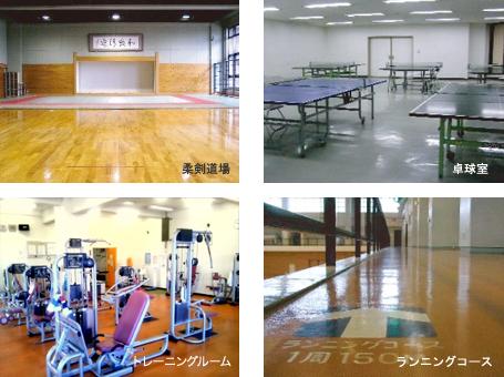 その他スポーツ施設