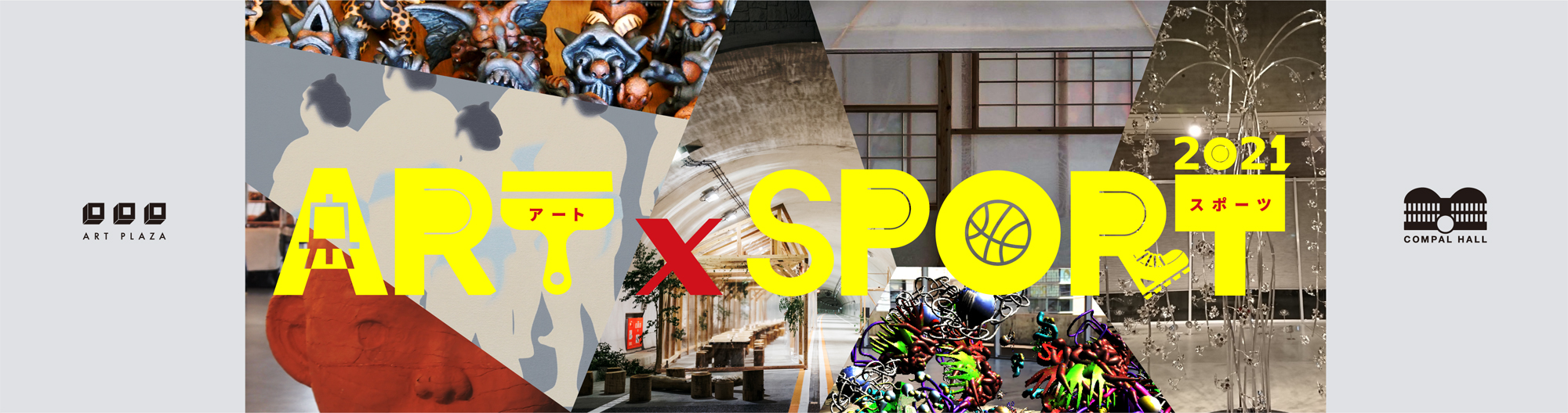ART×SPORT 2021